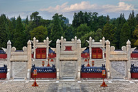 Lingxing Gates in the Complex of Temple of Heaven